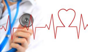 Kalp Hastalığı Riskiniz Nedir?